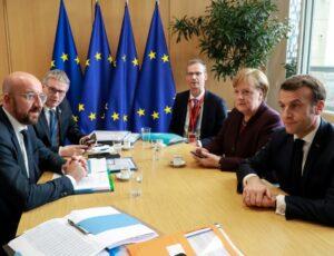 Vertice UE